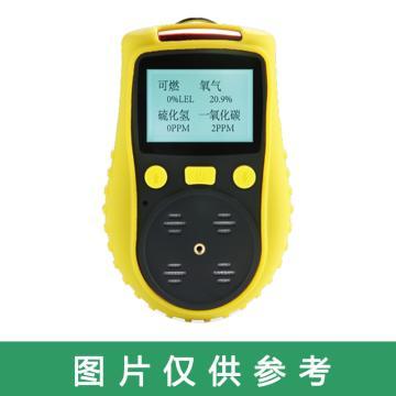 深圳元特 便攜式氧氣報警儀,YT-1200H-O2 常規性能 電化學 0-25%vol 質保一年