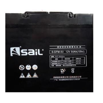 風帆SAIL 12V/50Ah,閥控式密封鉛酸蓄電池,6-GFM-50