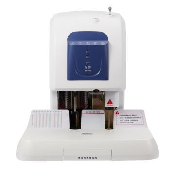 金典自动财务凭证装订机,GD-50K