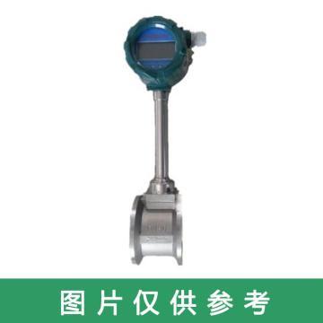 威流 氣體渦街流量計,LUGB33120C-P4-ZG DN1200 簡易插入型連接 精度±2.5% 耐壓等級2.5MPa