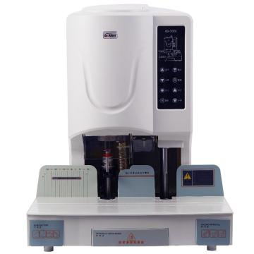 金典自动财务装订机,GD-50EC