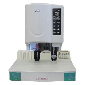 金典自动财务装订机,GD-70