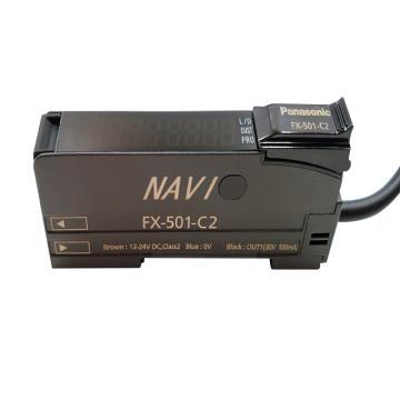 松下 光纖傳感器,FX-501-C2