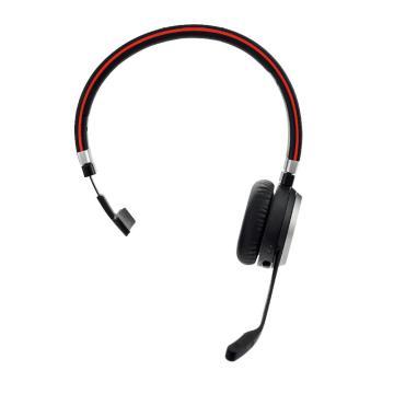 捷波朗(JABRA)EVOLVE 65 USB 無線耳機 音樂耳麥降噪可調節音量大小 連電腦/手機 單耳