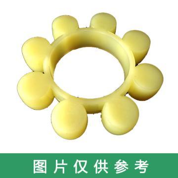 西普力 MT梅花型聯軸器彈性緩沖墊,黃色,MT8