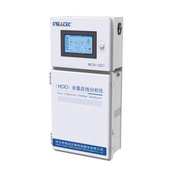 科瑞达 次氯酸余氯在线分析仪,MCA-1201(1-2) 量程1-2mg/L 比色法检测 电源220VAC