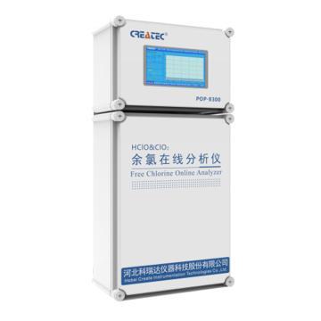 科瑞达 余氯在线分析仪,POP-8300A(0.3-20) 量程0.3-20mg/L 电极法检测 电源220VAC±10%