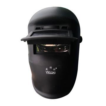 威特仕 自動變光焊接面罩,608.0003,變幻頭戴式電焊面罩