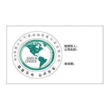 圆形标签,(定制),3M不干胶,4.5*7.5 cm