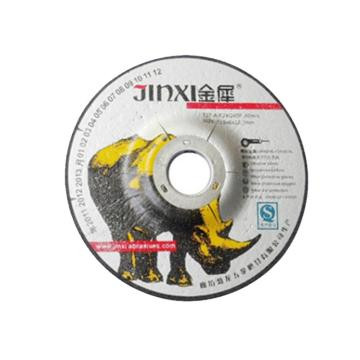 金犀 角磨片,125*6*22mm