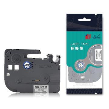 碩方 覆膜色帶,L-231白底黑字 12mm寬 適用碩方標簽機LP5125/C/E