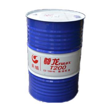 長城 尊龍T200 CD15W/40 柴油機油,170kg