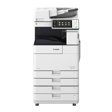 佳能(CANON)黑白數碼復合機,A3(打印 復印 掃描 WIFI)IR-ADV 4551 含雙面輸稿器+WIFI 一年保