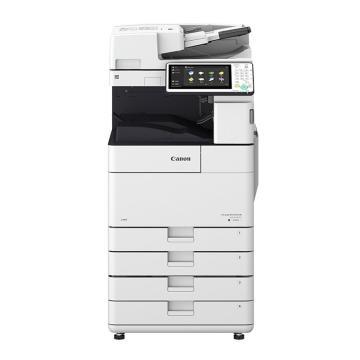 佳能(CANON)黑白數碼復合機,A3(打印 復印 掃描 WIFI)IR-ADV 4545 含雙面輸稿器+WIFI 一年保