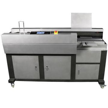 金典 落地胶装机,GD-W608