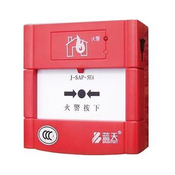 手动火灾报警按钮(含底座),J-SAP-502