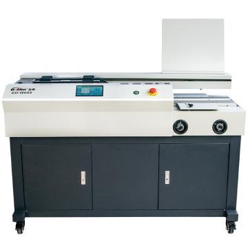 金典 落地胶装机,GD-W605