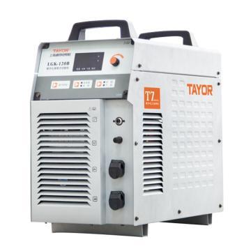 上海通用空气等离子切割机(内置气泵),LGK-120B,适用380V电压