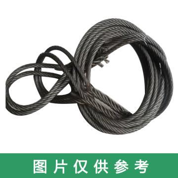 西域推薦 壓制鋼絲繩套,6×37×11MM-8M 6.7T