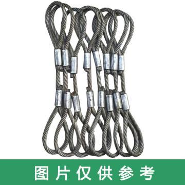 西域推薦 壓接式鋼絲繩套,6×19×9.3MM-1M 1.5T