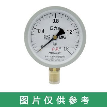 紅旗 壓力表,Y-100 碳鋼+銅 徑向不帶邊 M20×1.5 0~0.4MPa