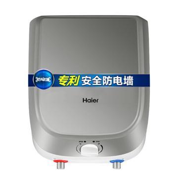 海尔 即热式电热水器, ES6.6F,6.6升下出水,储水式厨房小厨宝。不含安装所需辅材