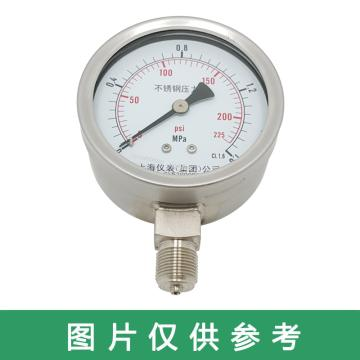 上儀 壓力表Y-100B,304不銹鋼+304不銹鋼,徑向不帶邊,Φ100,-0.1~2.4MPa,M20*1.5