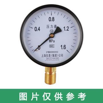 上仪 精密压力表,YB-150 0-1MPA 0.4级 碳钢外壳铜接头 M20*1.5