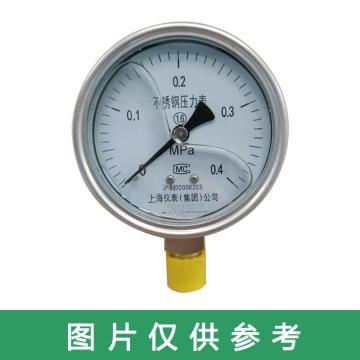 上儀 耐震壓力表Y-150BFZ,304不銹鋼+304不銹鋼,徑向不帶邊,Φ150,0~0.1MPa,M20*1.5,硅油