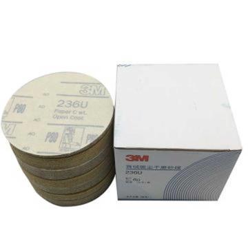 3M 216U背绒圆砂纸 无孔,5寸,P180,100片/盒