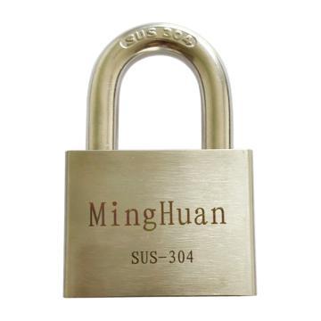 不銹鋼掛鎖,40mm(非通開,一把鎖標配3把鑰匙)