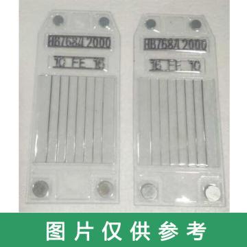 克力爾 像 質 計,10-16 TI HB 7684