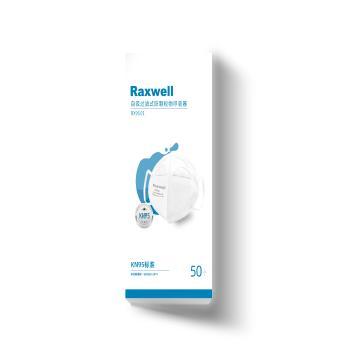 Raxwell 海外包邮专递,4盒装KN95口罩,RX9501折叠型耳带式