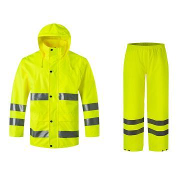 高警示雨衣套装,荧光黄,L