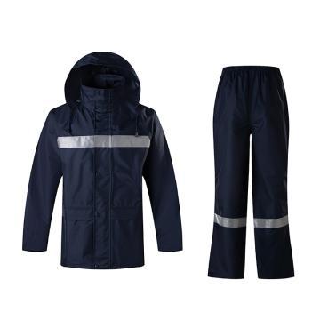 警示雨衣套装,深蓝,XL