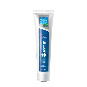 云南白藥 冬青牙膏,165克 單位:支