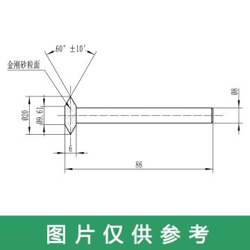 金刚石螺纹磨头,Ø20*86*60°,300目,SSD-B066