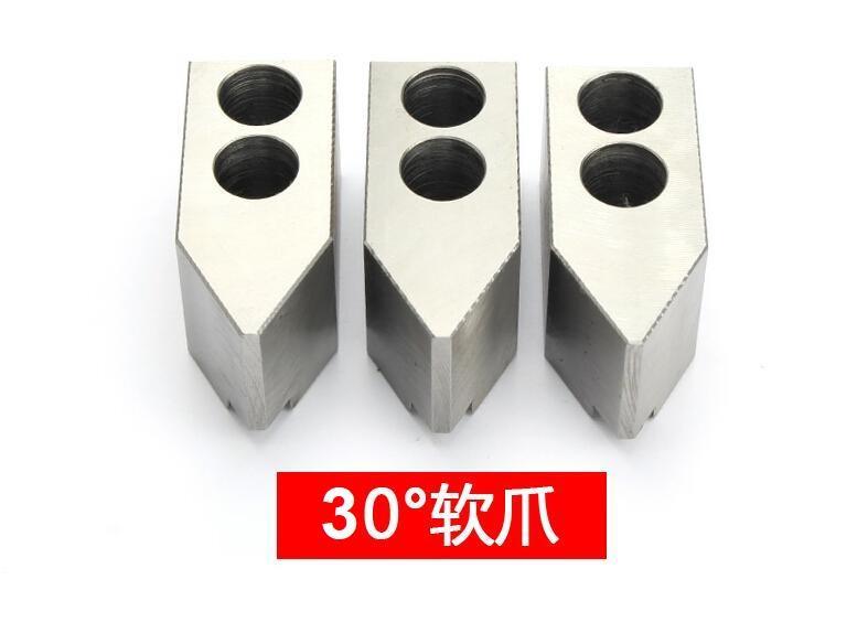 8寸油压生爪液压卡盘软爪,8寸30度车床油压生爪