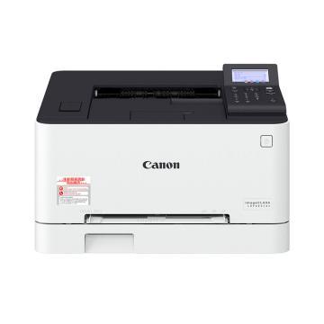 佳能(Canon)彩色激光打印機,A4自動雙面 有線 LBP623Cdn 21頁/分鐘 單位:臺