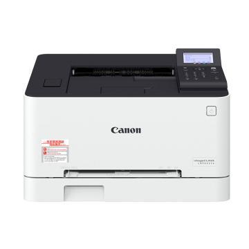 佳能(Canon)彩色激光打印機,A4有線 無線 LBP621Cw 18頁/分鐘 單位:臺