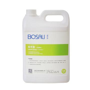 寶莎麗 洗手液,BSL-013,1加侖/桶,4桶/箱 單位:箱