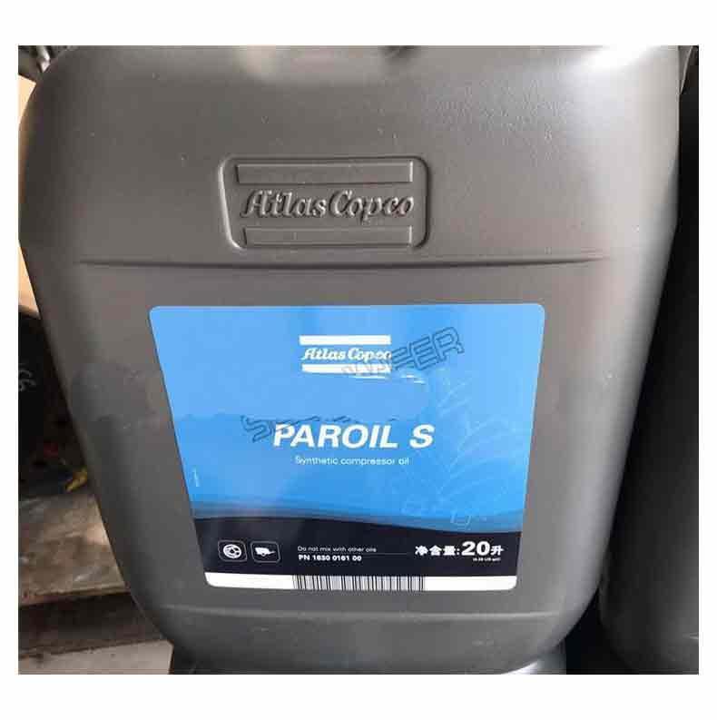 阿特拉斯 SX压缩机油,PN1630016100,20L/桶