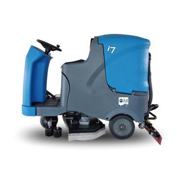 ICS 中型驾驶式洗地机,i7 单位:台