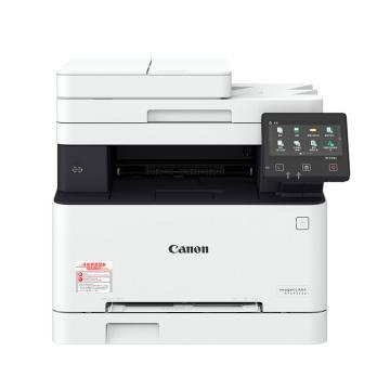 佳能(Canon)彩色激光多功能一體機,A4(打印 復印 掃描 傳真)自動雙面有線無線MF643Cdw 21頁/分