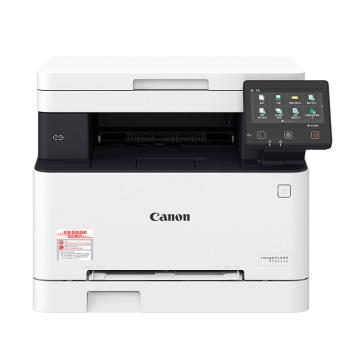 佳能(Canon)彩色激光多功能一體機,A4(打印 復印 掃描)有線無線 MF641Cw 18頁/分