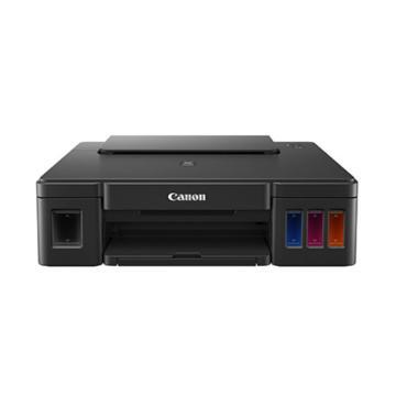 佳能(Canon)彩色噴墨打印機,A4 G1810(作業打印/照片打印機)