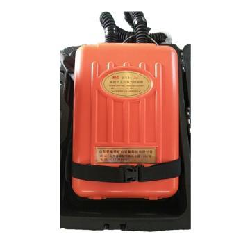 赛福特 隔绝式正压氧气呼吸器, HYZ2,煤安证号MLB130018