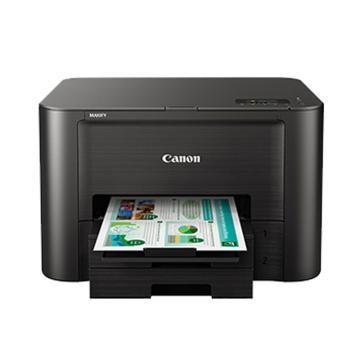 佳能(Canon)彩色噴墨打印機,A4 自動雙面 有線無線 高速商用 iB4180