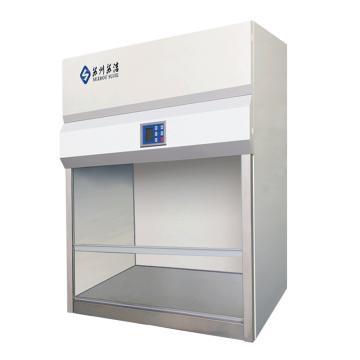 苏州苏洁 洁净工作台,桌上型,垂直流,工作区尺寸:700x600x500mm,VD-850