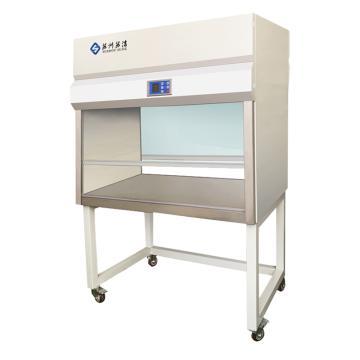 苏州苏洁 洁净工作台,单人双面,垂直流,工作区尺寸:900x690x520mm,SJ-CJ-1F
